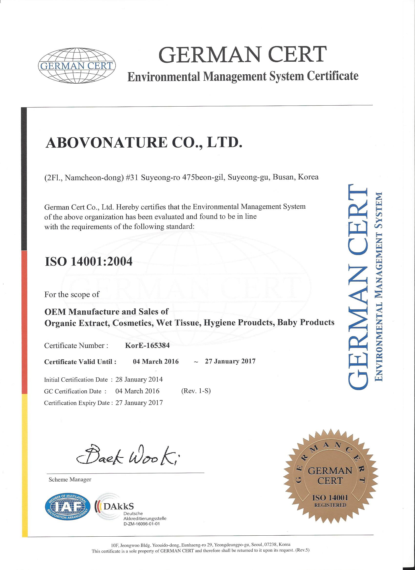 ISO 14001 환경경영 시스템 - 영문.jpg