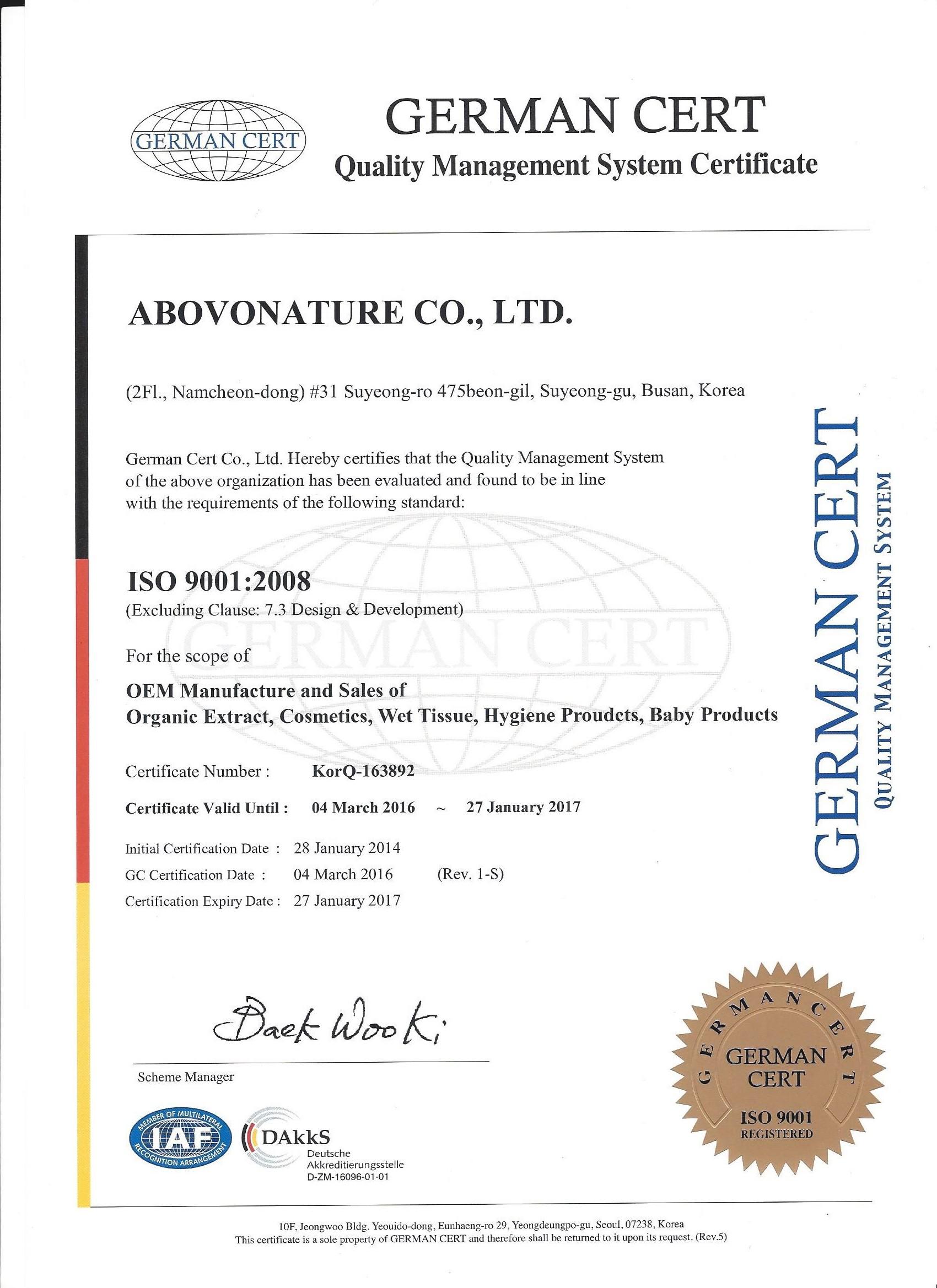 ISO 9001 품질 경영 영문.jpg