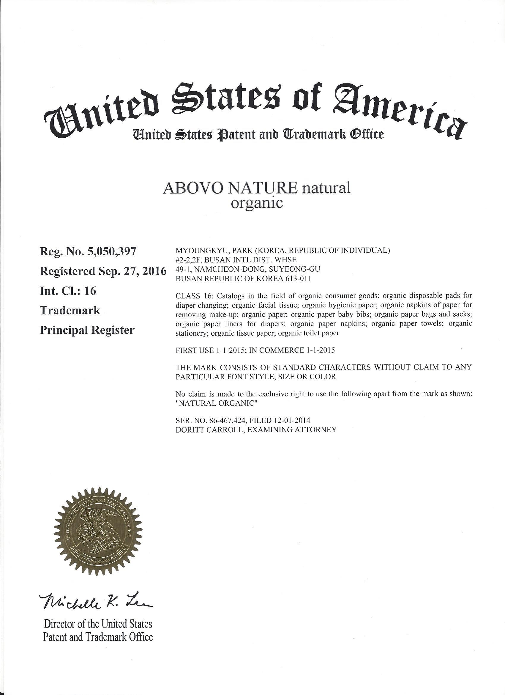 미국상표권 등록 abovonature naturalorganic-16류-1.jpg